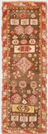 Antique Zakatala Carpets