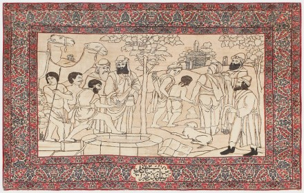 Persian Rug Weaver's Signatures